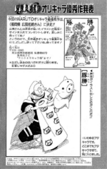 Naruto Orichara (Volume 40)