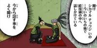 Técnica de Transmissão da Mente do Corpo de Inoichi (Mangá)