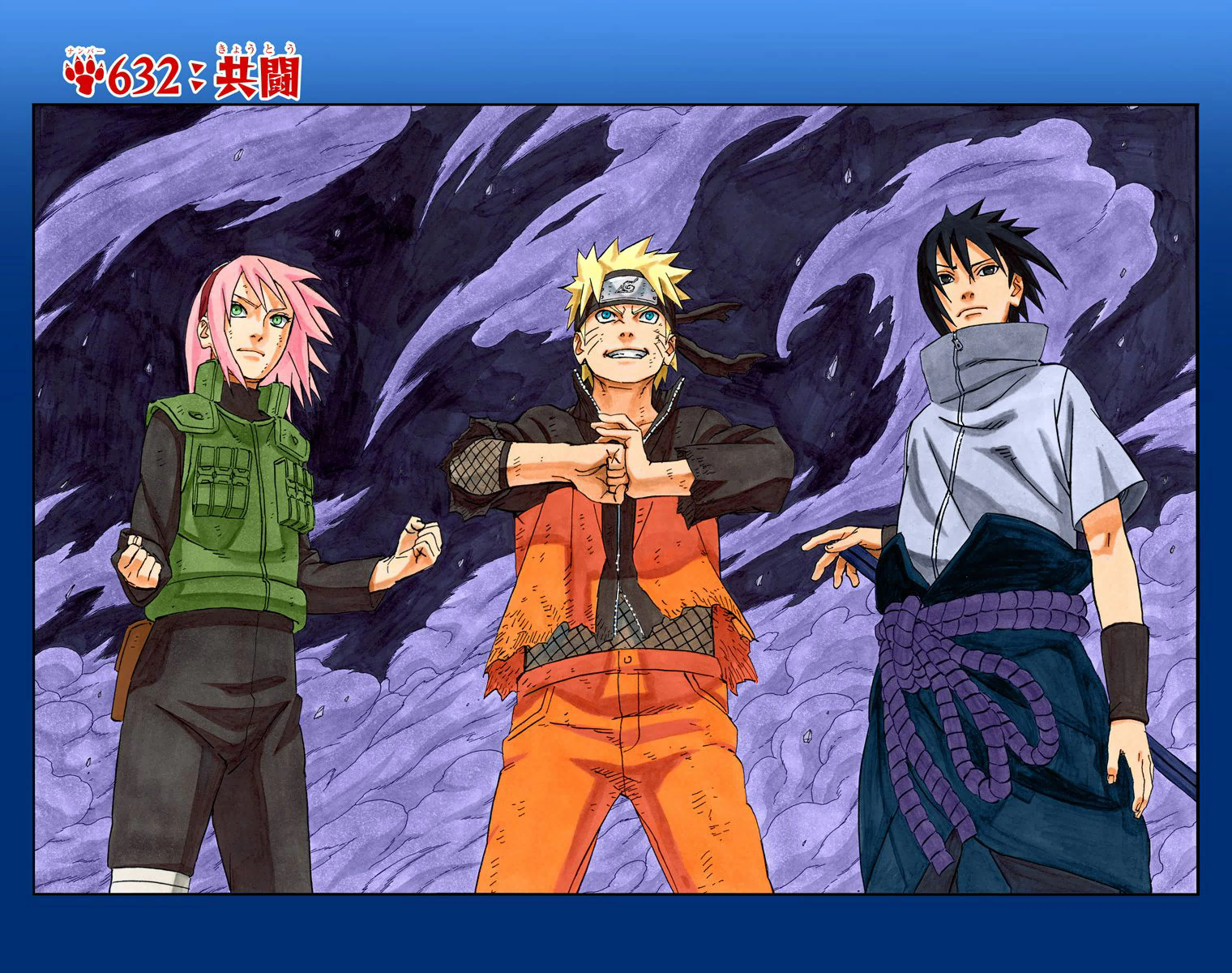 fighting together narutopedia fandom powered by wikia