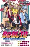 Boruto (Volume)