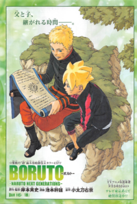 Boruto Chapter 16