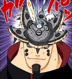 Ataque Asura Manga