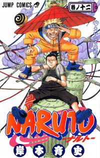 Naruto Volumen 12