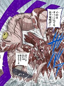B luchando contra el Calamar Gigante