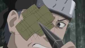 Barrera Talismán Ojo Blindado Anime