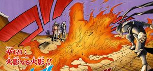 Elemento Fuego Bala de Fuego Flama de Dragón Manga
