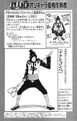 Naruto Orichara (Volume 29)