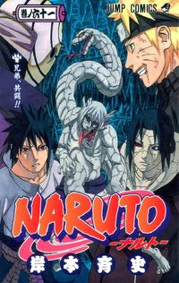 Naruto Volumen 61