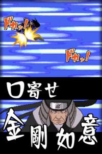 Invocação - Bastão Adamantino (Game)