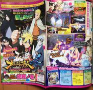 Naruto Storm 4 Road to B modo realidad virtual Scan 3