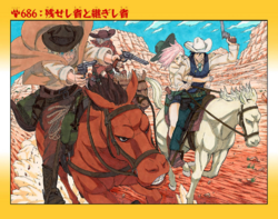 Chapter686