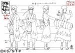 Diseño de Naruto Modo Sabio I por Pierrot
