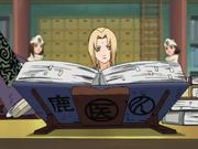 Nara Clan Medical Encyclopaedia