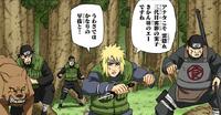 Minato e sua equipe (Mangá)