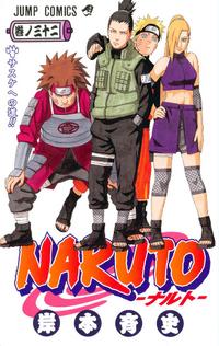 Naruto Volumen 32
