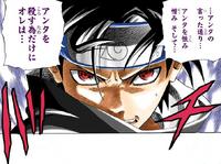 Sharingan de Sasuke (Mangá)