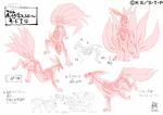 Diseño de Naruto Siete Colas por Pierrot