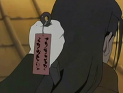 Talisman Edo Tensei