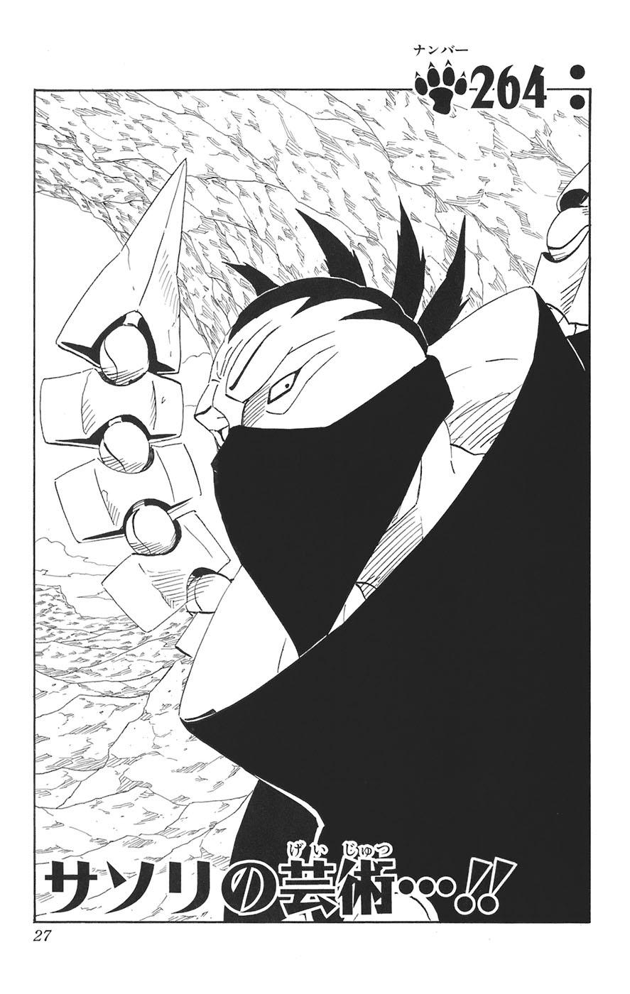 Sasori's Art…!! | Narutopedia | FANDOM powered by Wikia Сасори и Сакура Манга