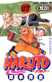 Naruto Volumen 18