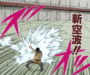 Ondas Decapitadoras Manga