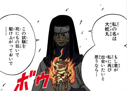 Orochimaru vs Kakuzu e Hidan Latest?cb=20160718204401&path-prefix=pt-br