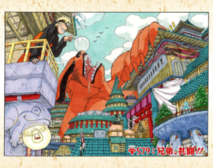 Chapter 579 Cover