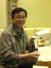 Hayato Date, director de Naruto Shippūden