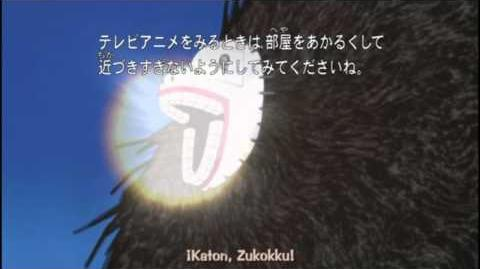Kakuzu - Katon, Zukokku.