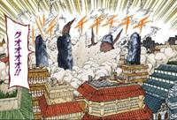 Quatro Pilares Vinculados (Mangá)