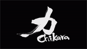 El logo de la Saga Chikara