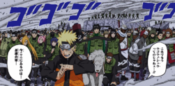 La Alianza Shinobi lista para luchar