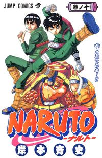 Naruto Volumen 10