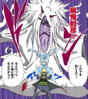 Sello Consumidor del Demonio de la Muerte Manga