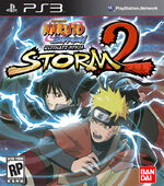 Storm 2 US Box Art PS3