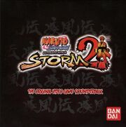 Naruto Shippūden Ultimate Ninja Storm 2 - The Original Video Game Soundtrack