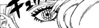 Olho de delta absorvendo Jutsu