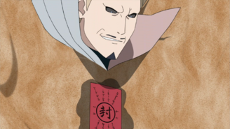 Suikanojutsu