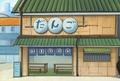 Dango Shop