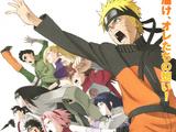 Naruto Shippūden the Movie: The Will of Fire