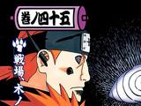Volume 45: O Campo de Batalha, Konoha!!