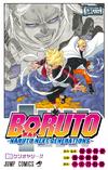Boruto (Volume 2)