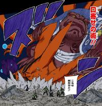 Cesto de Compra Destruidor de Minato (Mangá)