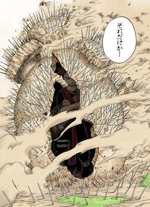 Escudo de Arena Manga Color