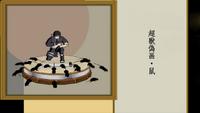 Desenho de Imitação da Super Besta - Rato (Game)