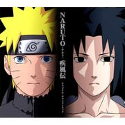 Naruto Shippûden Original Soundtrack 1