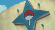 Símbolo de la Policía Militar de Konoha