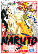 Komik Naruto 688 Full Color Pdf
