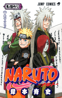 Naruto Volumen 48