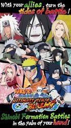 Carátula Naruto Shippūden Ultimate Ninja Blazing